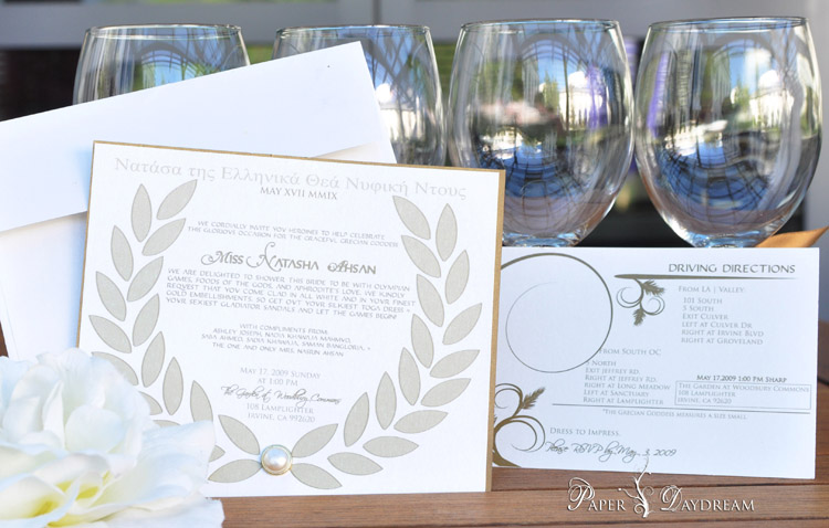 Couples Wedding Shower Invitations as perfect invitation layout